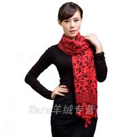 Warm cashmere scarf thin leopard print rose print scarf cape