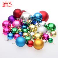 christmas ball / light ball/ matt plated ball/ Christmas decoration/free shipping