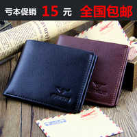 Wallet male short design horizontal cowhide wallet genuine leather wallet commercial socks