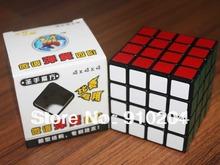 wholesale puzzle cube