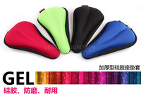 High quality silica gel seat cover bicycle seat cover mountain bike seat silica gel sets Shockproof