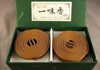 Dapan huian-Coll Incense  Natural green(Incense fragrance  bamboo stick incense)  Coll Incense