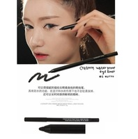 New Eye liner Waterproof  Eyeliner  Lasting Eyeliner Is Not Blooming Easy To Color Gel Eyeliner  2pcs /Lot Free shipping