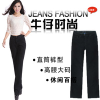 Autumn and winter trousers black color high waist thickening cecil straight jeans female trousers loose