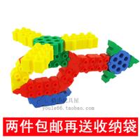 novelty households Building blocks child plastic assembling toys 3 - 7 baby desktop  play doh innovative items