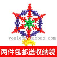 novelty households Plastic assembling building blocks 2 - 4 desktop toys 3 - 7  play doh innovative items