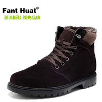 free shipping supernova sale winter men's ankle boots with warm wool outdoor snow boots for man martin casual shoe low top boots