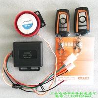 Free shipping electric bicycle alarm car alarm 36v 48v 60v 72v double remote lock motor belt burglar alarm remote controller