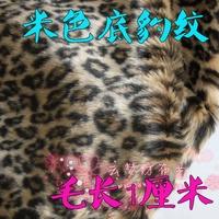 Meters leopard print plush faux fur leopard print fur clothes overcoat outerwear fabric backdrop