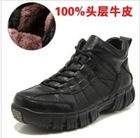 Free shipping fashion plus velvet warm winter snow boots leather boots men's boots men boots