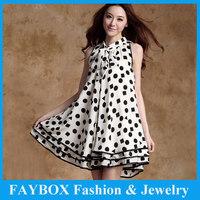 Потребительские товары FAYBOX 2 FBP-1023