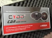 Car audio 4 5 6 coaxial speakers car audio speakers car horn set