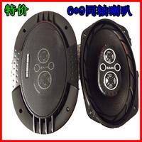 Car audio 6 9 coaxial speakers car horn set car audio loudspeaker car speaker