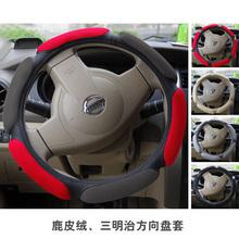 auto steering wheel price