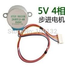 popular dc step motor