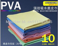 Free shipping compressed PVA chamois Magic towel tissue car cleaning hair drying bath make-up baby care travel Size 40*30 cm