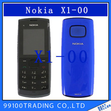 wholesale promotion cell phone