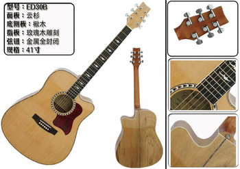 HIGH QUALITY acoustic guitar with equalizer & sound auditions