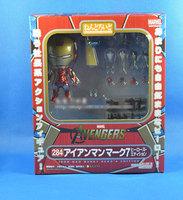 "freeshipping 4""Hero's Edition Nendoroid Series Q284 Avengers Iron Man Mark 7 Action Figure"