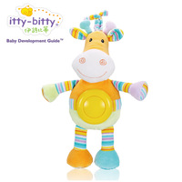 Plush infant educational toys eye-lantern music comfort doll