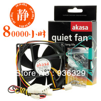 akasa PC case or heatsink fan 8cm two ball bearing quiet fan