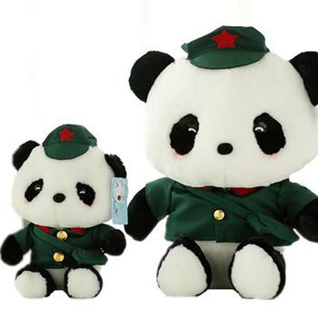 Cloth doll cute doll lovers filmsize doll giant panda plush toy doll wedding gift
