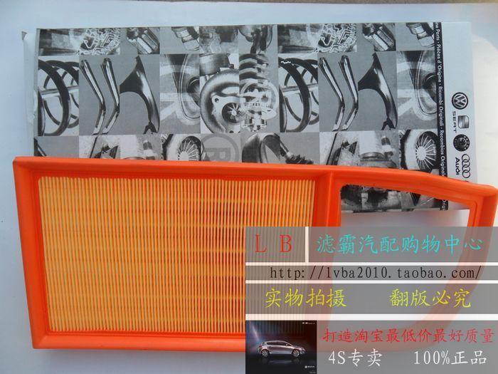 Skoda air filter air box air filter 1.4l 1.6l(China (Mainland))