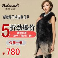 2013 raccoon fur fox fur medium-long fur vest gradient color
