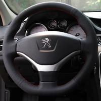 Peugeot genuine leather steering wheel cover 206 207 307 308 408 car sew-on genuine leather steering wheel cover