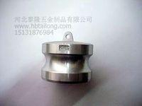 supply Aluminum camlock quick couplings DP type
