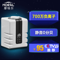 DHL freeshipping Moral negative ion air purifier oxygen bar household m-y50