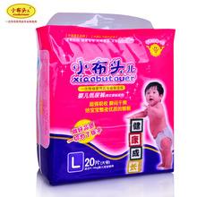 popular diaper cloth
