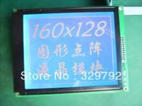 160*128 COB LCD Module