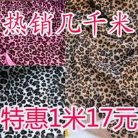 Leopard print plush fabric print 17 meters decoration cloth performance wear fabric handmade