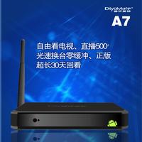 A7 hd network set-top box 4.0 player broadband tv set top box wifi