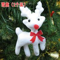 Christmas tree decoration christmas Christmas pendant 2