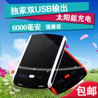 Vivo x3 x1 s y11 solar mobile power y19t charge treasure s t 7 travel appliances