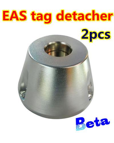 2pcs Universal Security Sensormatic Detacher Checkpoint EAS Hard Tag Detacher Remover 7500GS magnetism EAS accessories(China (Mainland))
