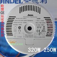 Gold deli electronic transformer 320w220v ac12v jindel 250w ac adapter ce