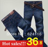 M25 New Top Quality Fashion Korean Slim Straight Jeans Underwear Men Casual   Trousers Male Men's Jeans