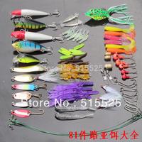 Piscean lure set  minnow vib soft false paillette fishing lure to be bait freshwater fishing tackle