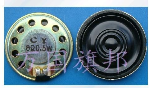 0.5W 8ohm speaker slim 5MM Diameter 30MM(China (Mainland))