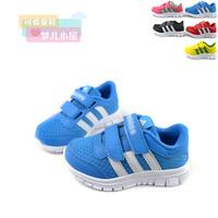 2 autumn ultra-light child running shoes boys shoes female child size ploughboys kilen , sport shoes