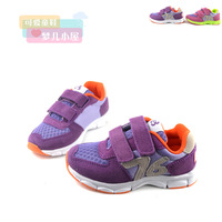2 2013 child sport shoes girls shoes male child genuine leather breathable running shoes sports shoes