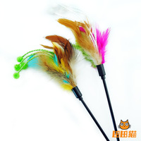 Free Shipping!!! Cat multicolour feather long rod funny cat stick cat toy