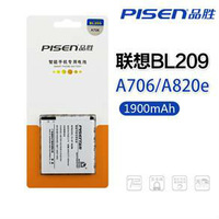 mobile phone battery for Lenovo BL209 for A706/A820e exchange backup