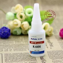 502 glue price