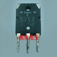 [ E] 2SB754 B754 Cheng Feng original disassemble , measuring good delivery .