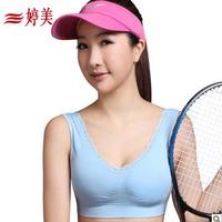 Seamless underwear bra 3d underwear wireless yoga sports maternity
