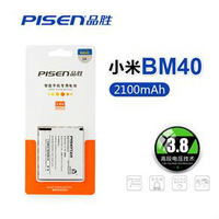 mobile phone battery for Xiaomi BM40 for Xiaomi 2A exchange backup